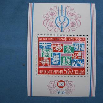 Болгария 1976 год