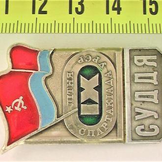 Значок СССР IX Літня спартакіада УРСР суддя