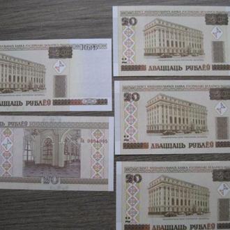 20-рублей Белоруссии 2000г пресс