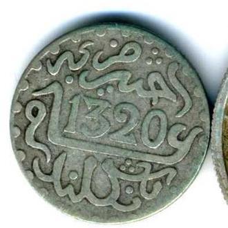 Марокко 1/2 дирхама 1320 АН (AD 1902) Серебро