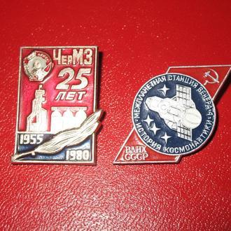 Череповецькому металургійному заводі 25 років + міжпланетна станція Венера 4, СРСР