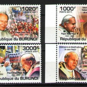 Бурунди 2011 Папа Римский  Иоан Павел II Религия Личности серия 9-50 евро MNH **