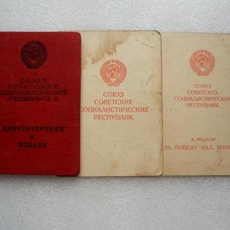 Пограничник, 3 дока (НКВД, МВД)