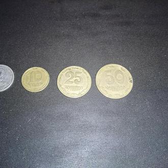 2-10-25-50 коп. 1994г.