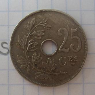 БЕЛЬГИЯ, 25 сантимов 1929 г. (с отверстием).