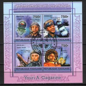 Того 2011 Космос Юрий Гагарин Восток-1 Спутники Планеты МЛ