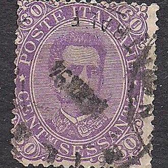 Италия, 1889 г., стандартный выпуск, король Умберто 1