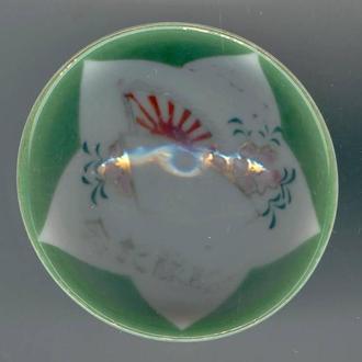 Наградная чаша для сакэ.Императорская Япония.Супер