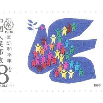 марка Китай 1986 голубь