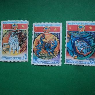 СССР 1980г. Международные полеты в космос. Интеркосмос.