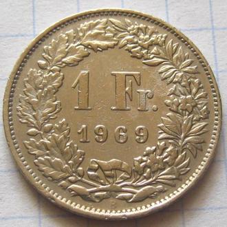 Швейцария _ 1 франк 1969 года оригинал