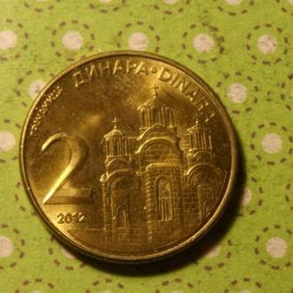 Сербия 2012 год монета 2 динара !