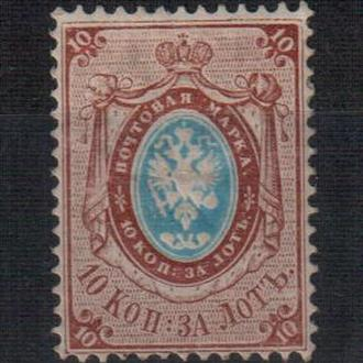 1865 Четвертый выпуск. MLH (3_0065)