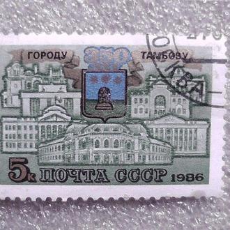 350 лет городу Тамбову