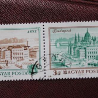 Венгрия. 1972г.  гаш.
