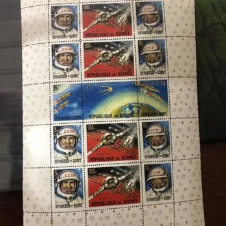 1965. Гвинея. Космос. MNH