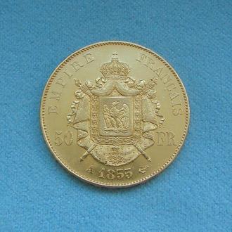 50 ФРАНКОВ ФРАНЦИЯ 1855 г. Золото 900. Монета 50 FRANCS Император Наполеон III Бонапарт.