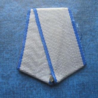 двойная колодка с лентой медаль За Отвагу №2
