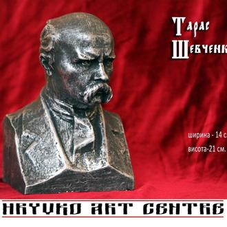 бюст Тарас Шевченко