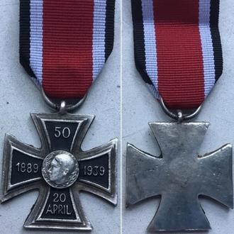 Крест Adolf Gitler