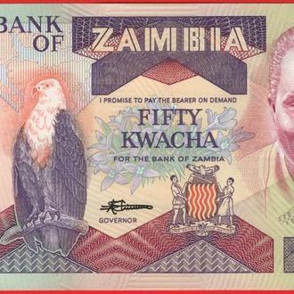 50 Квача 1986-1988,(0,35) Замбия UNC