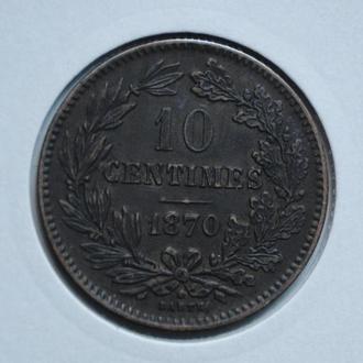 Люксембург 10 сантим 1870 г., AU, 'Великий герцог Виллем ІІІ (1849-1890)'