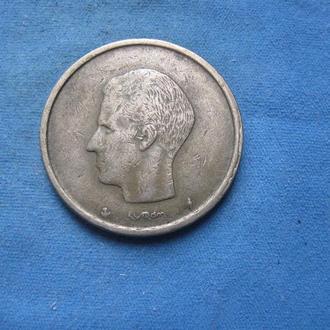 Бельгия 20 франков 1982 год