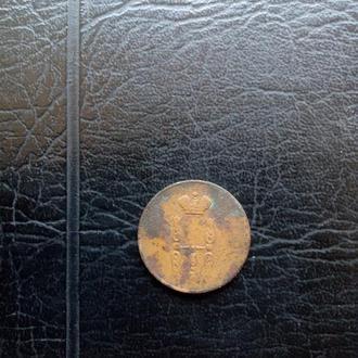 Монета 1853 года