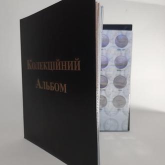 Альбом-каталог для монет периода правления Николая II (медь, серебро)