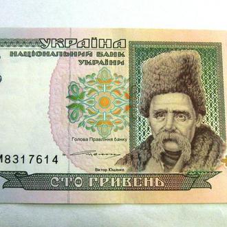 100 гривен 1996 год Виктор Ющенко серия АМ первый выпуск Прекрасное банковское состояние!!!
