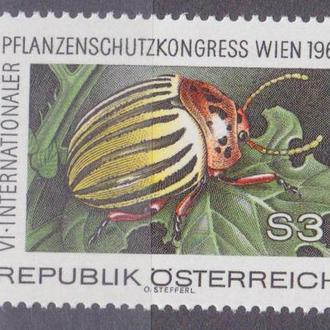 Австрия 1967 КОЛОРАДСКИЙ ЖУК НАСЕКОМОЕ ЭНТОМОЛОГИЯ ФАУНА VI КОНГРЕСС ЗАЩИТА РАСТЕНИЙ Mi.1243**