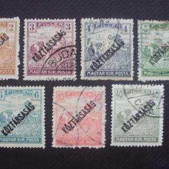 Венгрия 1919г.