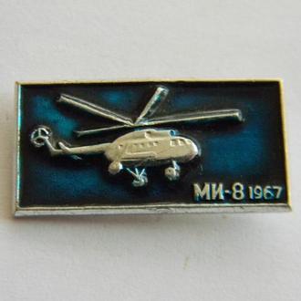 Знак авиации МИ-8