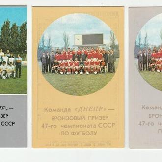 Календарики 1985, 1988 Футбол Днепр