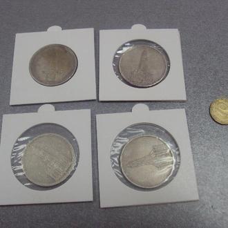 германия 5 марок 1934 1935 год кирха серебро лот 5 шт №357