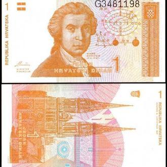 Хорватия, 1 динаров 1993 UNC Пресс