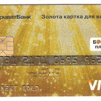 Банковская карта Приват банка Visa Gold