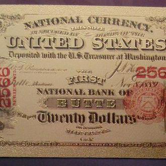 Золотая банкнота 20 долларов 1875 года США, копия