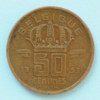 (А) Бельгия 50 сантимов, 1953 'BELGIQUE'