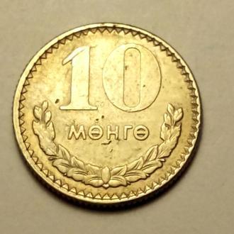 10 менге 1970 года Монголия  !!! а2
