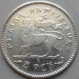 Эфиопия 1 герш 1903-28 серебро