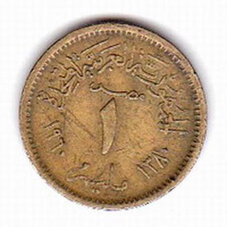 монета Єгипту