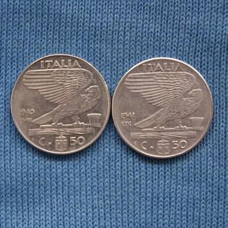 Италия  погодовка  50 чентезимо 1940 1941 г