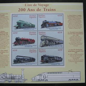 жд паровозы локомотивы поезда того  т