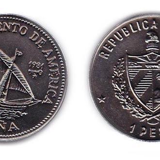 """Куба 1 песо 1981 - 500-летие открытия Америки .""""Нина"""""""