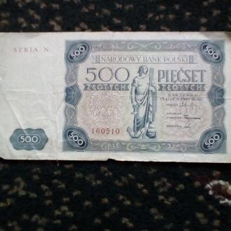 500zl