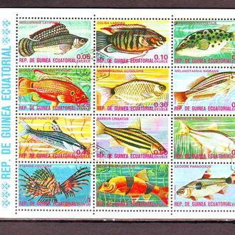 Гвинея Экватор. 1978г. Рыба