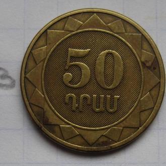 АРМЕНИЯ 50 драм 2003 года.