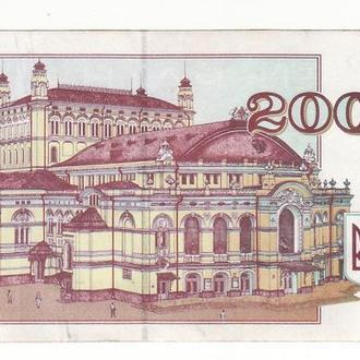 200000 карбованцев купон 1994 Украина, реверс светится в УФ