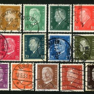 Германия 1928 , Reich , полная серия 13 марок , гаш.